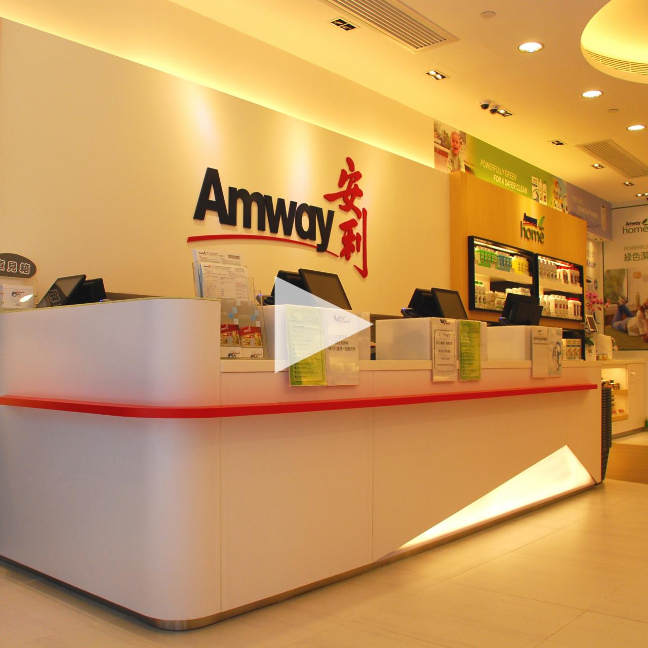 Interior Design Project (Amway Hong Kong